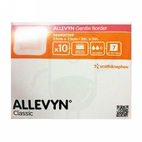 ALLEVYN ADHESIVE 7.5X7.5 CM/PCS