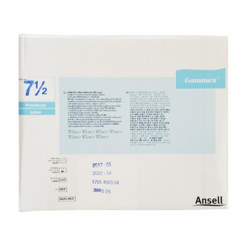 ANSELL GAMMEX SARUNG TANGAN STERIL UKURAN 7.5