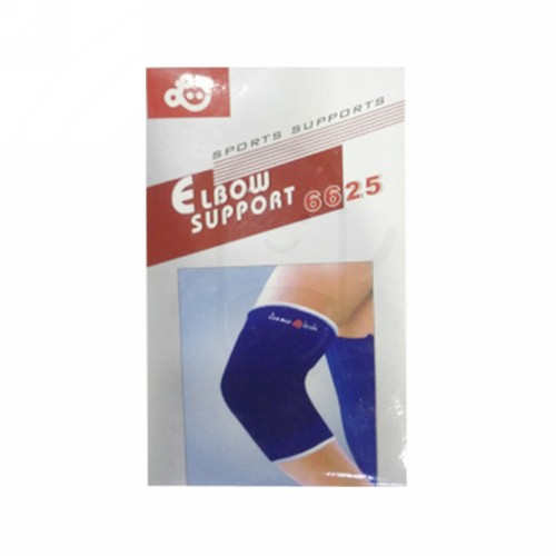 CHAOBA ELBOW SUPPORT