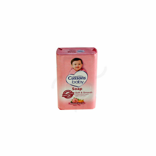 CUSSONS BABY SOAP BAR SOFT AND SMOOTH 75 GRAM