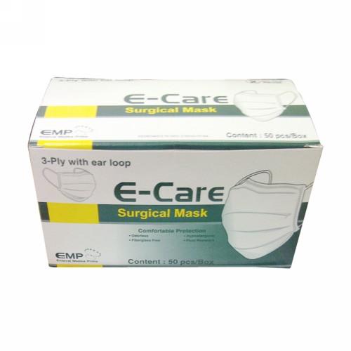 E-CARE MASKER EARLOOP
