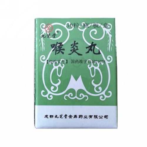 HOU YAN WAN BOX 30 PILL