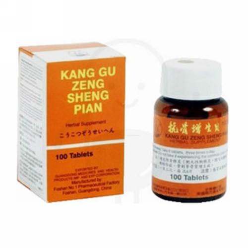 KANG GU ZENG SHENG PIAN