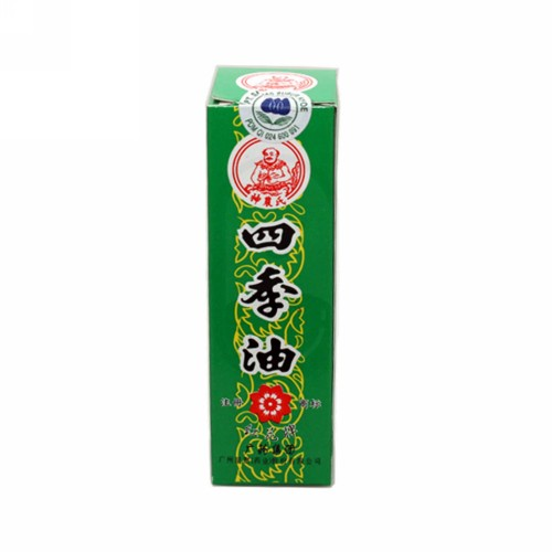 MEDICATED OIL FOUR SEASON (SI JI YOU) 20 ML