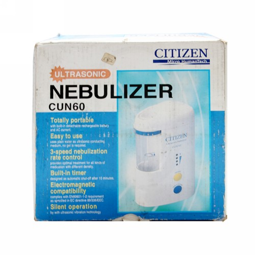 NEBULIZER CITIZEN