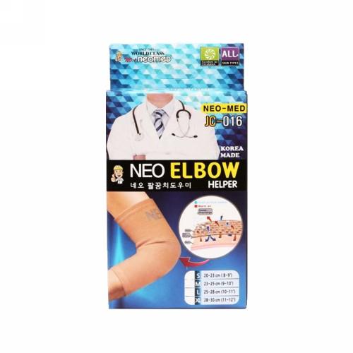 NEOMED NEO ELBOW HELPER JC-016 SIZE L