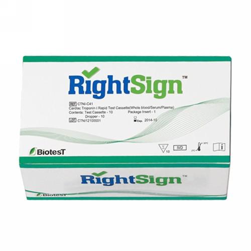 RIGHTSIGN TEST