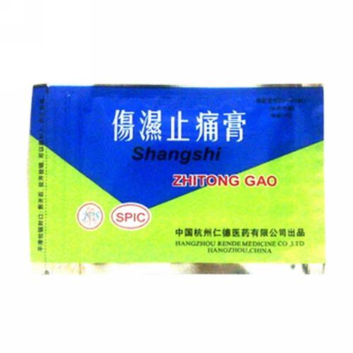 SHANGSHI ZHITONG GAO PLESTER BOX 10 PCS