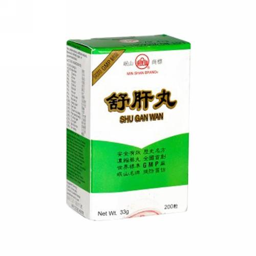 SHU GAN WAN BOX 200 PILL
