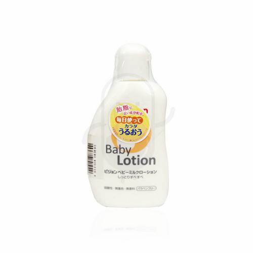pigeon_baby_milk_lotion_1