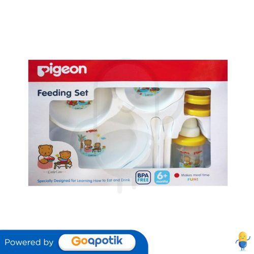 pigeon_feeding_set_training_cup_1