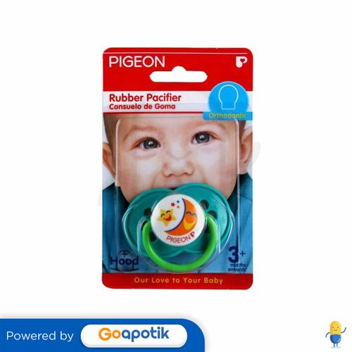 pigeon_rubber_pacifier_orthodontic_1